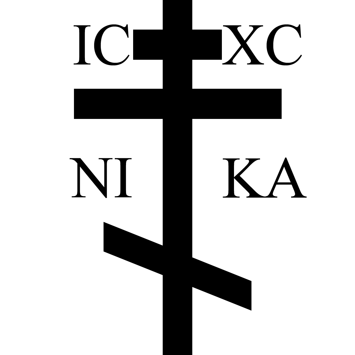 orthodox cross1